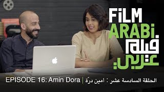 Download فيلم عربي الحلقة 16 : تقنيات المونتاج - الاستمرارية في المشهد Video