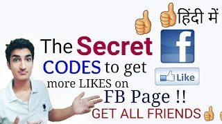 Download How to Get More Likes on Facebook Page | The Secret Invite !! [HINDI/URDU] Video
