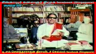 Download vandikare magan kalaignar speech 30/20/1978 Video