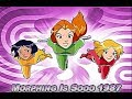 Download [Dualsub] - Totally Spies Season 3 - Tập 8; Morphing Is So 1987 Video
