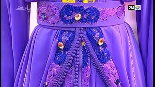 Download تشكيلة تقليدية من القفطان المغربي...في ″صباحيات″ Video
