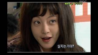 Download Happy Time, Masterpiece Theater #09, 명작극장 20080113 Video