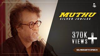 Download Superstar Rajinikanth's Speech, Muthu Silver Jubliee | Rajinikanth | Muthu4K | Kavithalayaa Video