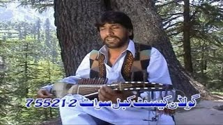 Download Stargi Khuakh Tappay - Shehenshah Baacha - Pashto Regional Song And Tappay With Dance Video