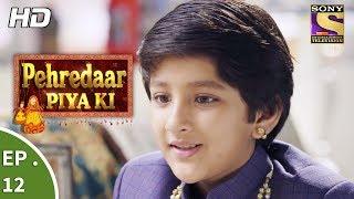 Download Pehredaar Piya Ki - पहरेदार पिया की - Ep 12 - 1st August, 2017 Video