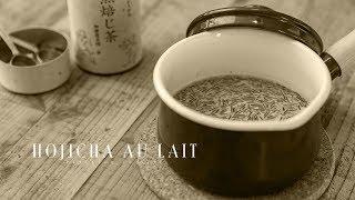 Download [No Music] How to make Hojicha Au Lait Video