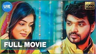 Download Thirumanam Enum Nikkah Tamil Full Movie Video