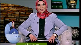 Download وفاء طولان ترسل ″رسالة عتاب″ عن اتهام للبرنامج ومحافظ بورسعيد بالتقصير ! | #مصر أحلى Video