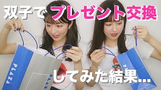 Download 【PLAZA】双子でプレゼント交換してみた💐💝 Video