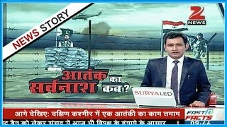 Download Report : Possible security loopholes at various places which lead to Nagrota terrorist attack Video