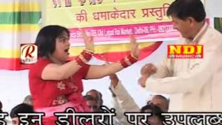 Download Newly Haryanvi Ragni |Tu Kehde Samdhi Aaya Konsi Baat Ke Liye Video