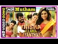 Download Trisha Illana Nayanthara Tamil Movie | Songs | Mutham Kodutha Song | GV Praksh Kumar | Yuvan Video