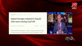 Download عمادالدين أديب يكشف تفاصيل طلب قطر الصلح مع السعودية Video