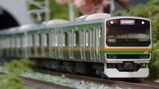 Download Nゲージ E231系1000番台 東海道線・湘南新宿ライン 走行シーン集 Video