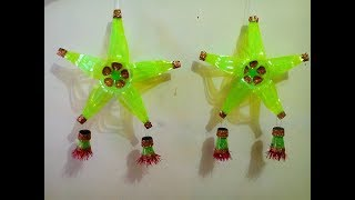 Download DIY# 24 Christmas Lantern / Parol Made of Recycled Plastic Bottle Video