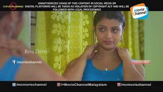 Download ഇതൊന്നും കാണാനിവിടെ ആരുമില്ലേ | Shalu Kurian Exercise Scene | Latest Malayalam Movie Scenes Video