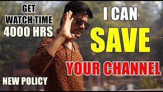 Download I CAN SAVE YOUR CHANNEL | Get 4000 Hours Watch Time & 1000 Subscribers Easily | My Tips For Now Video