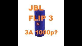 Download JBL Flip 3 original за 1000 рублей??? Video