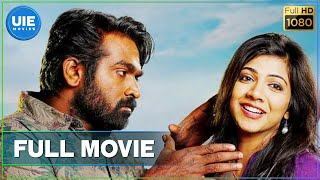 Download Kadhalum Kadandhu Pogum Tamil Full Movie Video