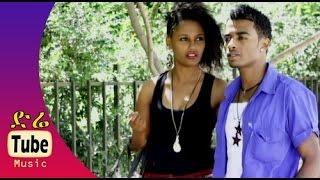 Download Buzuayehu Kifle - Yene Alem (የኔ አለም) - [NEW! Ethiopian Music Video 2015] - DireTube Video