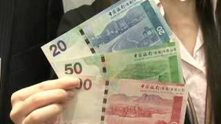 Download New banknotes unveiled (22.7.2011) Video