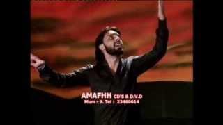 Download SAHIB-E-AALAM 2014 NAUHA AMAFHH Video