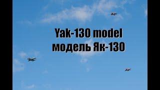 Download Три модели Як-130 / Three Yak-130 models Video