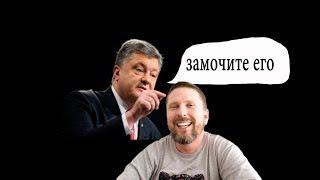 Download Правила расследований от канала Порошенко Video