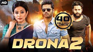 Download Drona 2 (2016) South Dubbed Hindi Full Movie   Nitin, Priyamani, Rakhi Sawant Video
