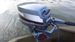 Download War Eagle Jon boat paired with Yamaha 15 HP. Video