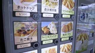 Download Japan Vending Machines Video