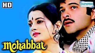Download Mohabbat (1985) (HD) - Anil Kapoor | Vijayeta Pandit | Amrish Puri |Amjad Khan - Hit Bollywood Movie Video