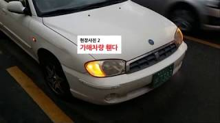 Download 경찰, 검찰, 법원이 교통사고 보험사기를 치려합니다. Video