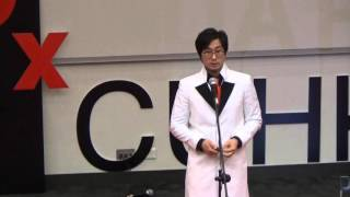 Download Gamification in Higher Education | Christopher See | TEDxCUHK Video