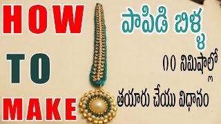 Download How To Make Maang Tikka(Papidi Billa) At Home |Latest bangle models |Zoom TV Video
