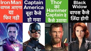 Download Avengers Endgame Full Details Discussion In Hindi Video
