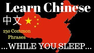 Download Learn Mandarin Chinese // Learn Chinese While You SLEEP// 230 BASIC PHRASES 中文 Video