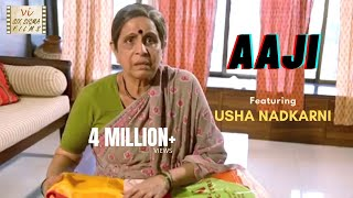Download Aaji | The Maid | Indian Short Film starring Usha Nadkarni | 1.2 Million+ Views | Six Sigma Films Video
