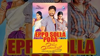 Download Eppo Solla Pora Video