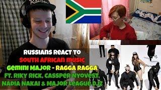Download RUSSIANS REACT TO SOUTH AFRICAN MUSIC - Gemini Major - Ragga Ragga ft. Riky Rick etc REACTION Video