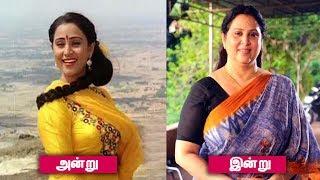Download 80-களின் நடிகைகள் அன்றும் இன்றும் | 80s Actresses Look Then and Now Video