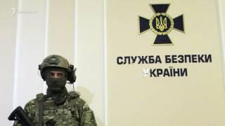 Download СБУ «поздравила» своих экс-сотрудников в Крыму с профессиональным праздником Video