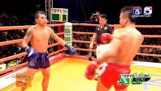 Download មឿន សុខហ៊ុច Vs សិរិផាណា, Moeun Sokhuch, Cambodia Vs Siriphana, Thai, Khmer Boxing 30 Dec 2018 Video