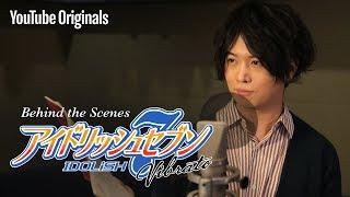 Download アイドリッシュセブン Vibrato | Behind the scene with 斉藤壮馬(九条天役) Video