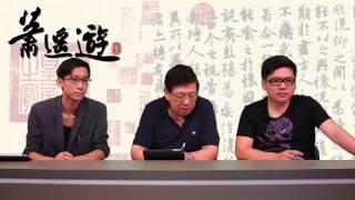 Download 成龍是怎樣走火入魔 / 大陸出口離奇反彈〈蕭遙遊〉2014-06-09 e Video