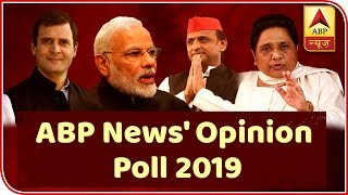 Download ABP News LIVE: Trinamool Latest news of the day Video