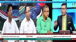 Download WHY NO ASSEMBLY SESSION? On Manung Hutna 15 August 2018 Video