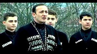 Download Dato Kenchiashvili da Ansambli Taoba - Daukarit Rom Dzvel Xanjals / დაუკარით რომ ძველ ხანჯალს Video