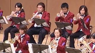 Download ルロウブラスオルケスタ 東海吹奏楽コンクール 2008 銀賞 Video