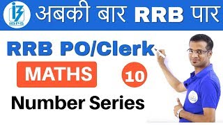 Download 10:00 PM - RRB PO/Clerk Maths by Naman Sir | Day #10| Number Series Video